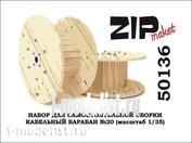 50136 ZIPmaket 1/35 Кабельный барабан №20