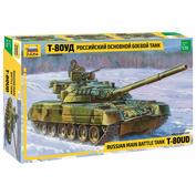 3591 Звезда 1/35 Российский основной боевой танк Т-80УД