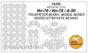 14390 KV Models 1/144 Окрасочные маски для Ил-76 / Ил-78 / А-50 + маски на диски и колеса