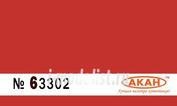 63302 Акан Красный (окраска вагонов метро и пороги трамваев)