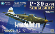 KH32013 Kitty Hawk 1/32 Самолет P-39Q