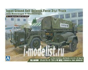 002353 Aoshima 1/72 JAPAN GROUND SELF DEFENSE FORCE 3 1/2T TRUCK WITH WATERWAGON&KITCHENWAGON