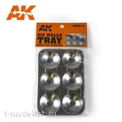 AK-9014 AK Interactive Прямоугольный лоток для смесей.