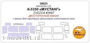 35023 KV Models 1/35 Mask for K-5350 Mustang (ZVEZDA #3697) - (double-Sided masks)