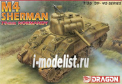 6511 Dragon 1/35 M4 Sherman 75mm Normandy