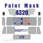 M72 054 KAV models 1/72 Окрасочная маска на Уральский завод-4320 (Hobby Boss)
