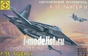 207225 Моделист 1/72 Самолет F-5E