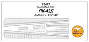 72422 KV Models 1/72 Окрасочные маски для Як-42Д