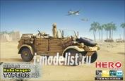 H35004 Hero Hobby 1/35 PKW Typ k1 Kübelwagen Type 82
