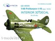 QD48009 Quinta Studio 1/48 3D cabin interior Decal I-16 type 18/24 (for all models)