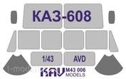 M43 006 KAV models 1/43 Окрасочная маска на остекление КАЗ-608 (AVD)