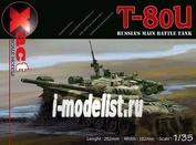 XS35001 Xact 1/35 Советский основной танк Т-80У