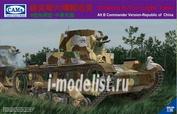 CV35006 Riich Models 1/35 Vickers 6-Ton Light Tank Alt B Commander Version