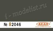 82046 Акан Fs: 34064 Тёмный оливково-зелёный (Dark olive green)