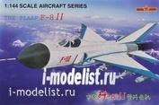 01328 Я-Моделист Клей жидкий плюс подарок Trumpeter 1/144 Самолет PLAAF F-8 II