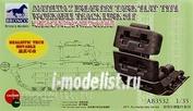 AB3532 Bronco 1/35 Matilda 2 Flat Type Workable Track Link Set