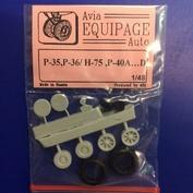 EQB48025 Экипаж 1/48 Резиновые колёса для P-35,P-36/ H-75 ,P-40A…D