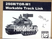 TK-01 Panda 1/35 2S6M/TOR-M1 Workable Track