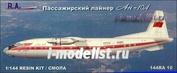 144RA10 RusAir 1/144 Пассажирский лайнер Ан-10А (смола)