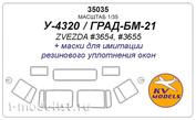 35035 KV Models 1/35 U-4320