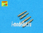 A32 003 Aber 1/32 Set of 4 barrels tips for German 7,92 mm MG 17 aircraft machine guns