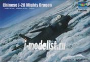 03923 Trumpeter 1/144 Chinese J-20 Mighty Dragon