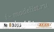 83093 Акан Серо-зелёный (выцветший) краска матовая 10 мл. кам. МuГ-29 1970-е годы - до наших дней.