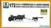 PS720088 S-Model 1/72 Sd.Kfz.2 Kettenkrad & 8.8 cm Raketenwerfer 43