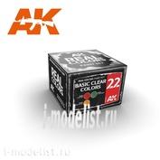 RCS022 AK Interactive Набор акриловых красок Real Colors BASIC CLEAR COLORS