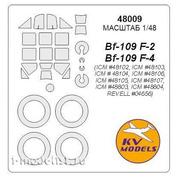 48009 KV Models 1/48 Окрасочные маски для Bf-109F-2 + маски на диски и колеса