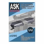 ASK43101C All Scale Kits (ASK) 1/43 СГУ Топаз Универсальный (прозрачный)