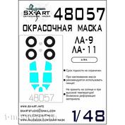 48057 SX-Art 1/48 Окрасочная маска Ла-9 / Ла-11 (ARK)