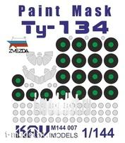 M144 007 KAV models 1/144 Окрасочная маска на Ту-134 (Звезда)