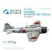 QD48102 Quinta Studio 1/48 3D Декаль интерьера кабины A6M2 (для модели Hasegawa)