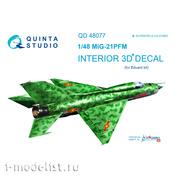 QD48077 Quinta Studio 1/48 3D Декаль интерьера кабины МuГ-21ПФМ (изумрудные панели) (для модели Eduard)