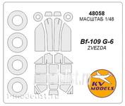 48058 KV Models 1/48 Маска для самолета Bf-109 G-6  + маски на диски и колеса