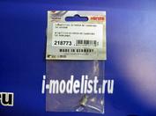 218773 Harder&Steenbeck колпачок иглы - 0.3 мм для Hansa 481/581/681/281/381