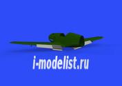 648291 Eduard 1/48 Дополнение для Bf 109F закрылки