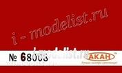68008 Акан Красная стандартная полуглянцевая