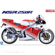 06177 Aoshima 1/12 Honda NSR250R '88