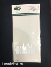 AH0081 Aurora Hobby Набор листового полистирола 0.3, 0.5, 0.7 мм 3 листа 10х20 см