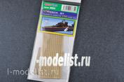 06634 Trumpeter 1/700  Handrails & Ladders for model ship