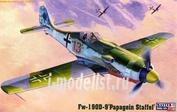 C-08 MasterCraft 1/72 Самолет FW 190-D Papagein Staffel