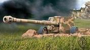 72215 Ace 1/72 Pak.43/41 88mm противотанковая пушка