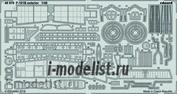 48979 Eduard 1/48 Фототравление для F-101B экстерьер