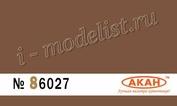 86027 Акан Медь: яркая, серовато-жёлтая краска металлик 10 мл. стреляные гильзы.