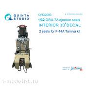 QR32003 Quinta Studio 1/32 Катапультируемые кресла GRU-7A (2 шт.), для F-14A (для модели Tamiya)