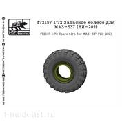 F72157 SG Modelling 1/72 Запасное колесо для М@З-537 (ВИ-202)