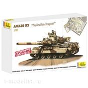 81157 Heller 1/35 AMX 30 B2 OPERATION DAGUET