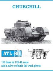 Atl-35-60 Friulmodel 1/35 Траки сборные (железные) Churchill